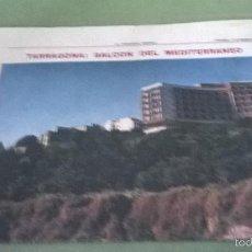 Coleccionismo Periódico La Vanguardia: LA VANGUARDIA ESPAÑOLA . Lote 58280079
