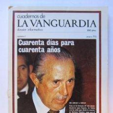Coleccionismo Periódico La Vanguardia: CUADERNOS DE LA VANGUARDIA DOSSIER INFORMATIVO NÚMERO 1 (1976) . Lote 71254571