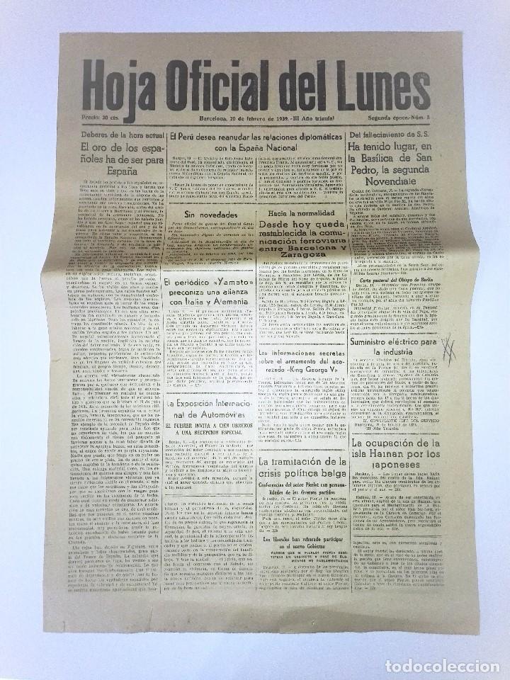 HOJA OFICIAL DEL LUNES , 20 DE FEBRERO DE 1939, III AÑO TRIUMFAL. EL ORO DE LOS ESPAÑOLES (Coleccionismo - Revistas y Periódicos Modernos (a partir de 1.940) - Periódico La Vanguardia)