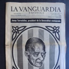 Collectionnisme Journal La Vanguardia: JOSEP TARRADELLAS - PRESIDENTE DE LA GENERALITAT RESTAURADA / LA VANGUARDIA 30 SEPTIEMBRE DE 1977 /. Lote 91954455