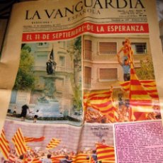 Coleccionismo Periódico La Vanguardia: PERIODICO . LA VANGUARDIA 11 SEPTIEMBRE 1977 . DIADA NACIONAL CATALUÑA CATALUNYA. Lote 94111485