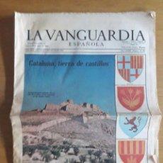 Coleccionismo Periódico La Vanguardia: LA VANGUARDIA ESPAÑOLA / CATALUÑA, TIERRA DE CASTILLOS / 28 MAYO 1965. Lote 96469607