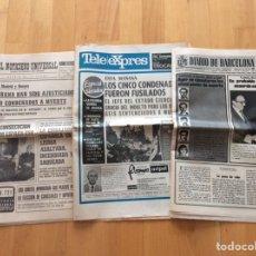 Coleccionismo Periódico La Vanguardia: CONSEJOS DE GUERRA*EJECUCIONES FUSILAMIENTOS*FRANQUISMO*COLECCION DE 3 PERIODICOS*AÑO 1975*. Lote 97223440