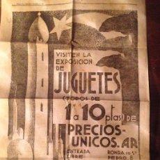 Coleccionismo Periódico La Vanguardia: JUGUETES EXPOSICIÓN 1935 . Lote 97964331