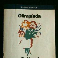 Coleccionismo Periódico La Vanguardia: PROGRAMA OLIMPIADA CULTURAL BARCELONA 92 - LA VANGUARDIA - FESTIVAL OLIMPIC DE LES ARTS 1992 -TEATRO. Lote 102675439