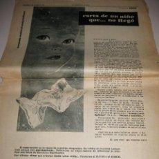 Coleccionismo Periódico La Vanguardia: CONTRAPORTADA DE LA VANGUARDIA 27/3/60 **CARTA DE UN NIÑO QUE ... NO LLEGO **. Lote 114541871