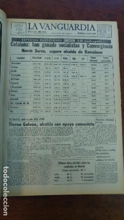 Coleccionismo Periódico La Vanguardia: 2 TOMOS LA VANGUARDIA 1973-1980. FRANCO TARRADELLAS JORDI PUJOL JUAN CARLOS ELECCIONES TRANSICION - Foto 23 - 118737715