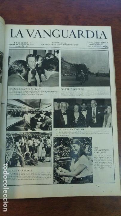 Coleccionismo Periódico La Vanguardia: 2 TOMOS LA VANGUARDIA 1973-1980. FRANCO TARRADELLAS JORDI PUJOL JUAN CARLOS ELECCIONES TRANSICION - Foto 25 - 118737715