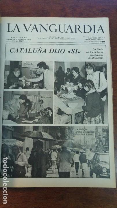 Coleccionismo Periódico La Vanguardia: 2 TOMOS LA VANGUARDIA 1973-1980. FRANCO TARRADELLAS JORDI PUJOL JUAN CARLOS ELECCIONES TRANSICION - Foto 26 - 118737715