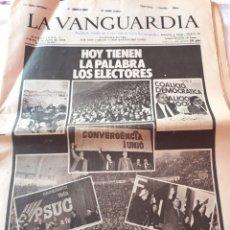 Coleccionismo Periódico La Vanguardia: PERIÓDICO LA VANGUARDIA DEL 1 DE MARZO DE 1979. NÚMERO 35.057. PRIMERAS ELECCIONES. Lote 121329422