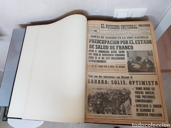 Coleccionismo Periódico La Vanguardia: Vol. ENCUADERNADO ENFERMEDAD Y MUERTE DE FRANCO 46X33cm - Foto 25 - 126014304