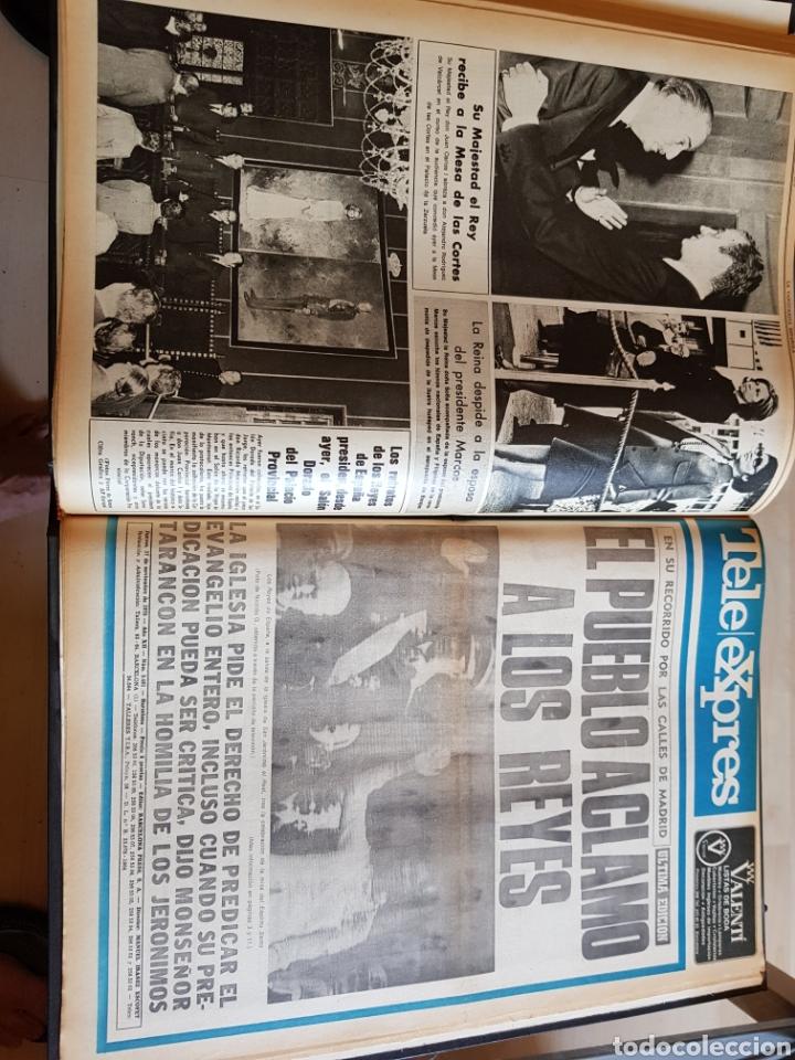 Coleccionismo Periódico La Vanguardia: Vol. ENCUADERNADO ENFERMEDAD Y MUERTE DE FRANCO 46X33cm - Foto 38 - 126014304