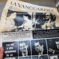 Coleccionismo Periódico La Vanguardia: PERIÓDICO ANTIGUO LA VANGUARDIA CON NIXON. Lote 131556765