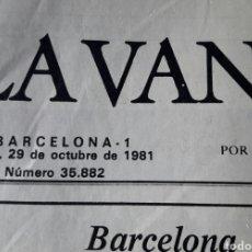Coleccionismo Periódico La Vanguardia: DIARIO LA VANGUARDIA AÑO 1981. Lote 137215752