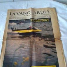Coleccionismo Periódico La Vanguardia: 132-RECORTE CENTRAL DE PRENSA, LA VANGUARDIA, FEBRERO 1971, IX SALON NAUTICO INTERNACIONAL DE BARCEL. Lote 138676714
