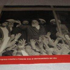 Coleccionismo Periódico La Vanguardia: FOTOS QUE HACEN HISTORIA - EL MUNDO ENTRE DOS GUERRAS 1945-1991 EL AYATOLLAH JOMEINY LA VANGUARDIA. Lote 151452942