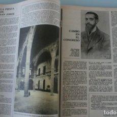 Coleccionismo Periódico La Vanguardia: EDICION ESPECIAL CONMEMORATIVO PERIODICO LA VANGUARDIA CENTENARIO 1881/1981 . Lote 153564194