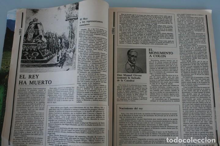 Coleccionismo Periódico La Vanguardia: EDICION ESPECIAL CONMEMORATIVO PERIODICO LA VANGUARDIA CENTENARIO 1881/1981 - Foto 6 - 153564194