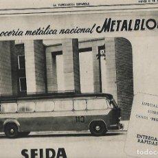 Coleccionismo Periódico La Vanguardia: AÑO 1951 PUBLICIDAD RELOJ LONGINES AUTOBUS SEIDA CARROCERIA METALBLOC CHASIS PEGASO HOTEL CRILLON. Lote 10447476