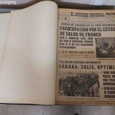 Coleccionismo Periódico La Vanguardia: VOL. ENCUADERNADO ENFERMEDAD Y MUERTE DE FRANCO 46X33CM. Lote 180975828