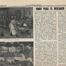 Coleccionismo Periódico La Vanguardia: 1968 HOGARHOTEL HOSTELERIA COCINA VINO SITJES PUBLICIDAD FREIXENET FERNET BRANCA JOHNNIE WALKER. Lote 10687348