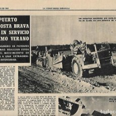 Coleccionismo Periódico La Vanguardia: 1965 COSTA CATALANA TAMARIU CAMBRILS ARENYS DE MAR PALAMOS PLATJA D'ARO TURISMO AEROPUERTO GIRONA. Lote 10692249
