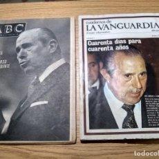 Coleccionismo Periódico La Vanguardia: AÑO 1976, LA VANGUARDIA Y ABC . MISMO MES TODA UNA CONPARACION. Lote 197507866