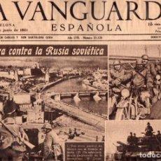 Coleccionismo Periódico La Vanguardia: LA VANGUARDIA SEGUNDA GUERRA MUNDIAL 20 DIARIOS COMPLETOS AÑO 1941. Lote 198087648