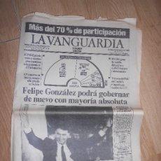 Collectionnisme Journal La Vanguardia: LA VANGUARDIA Nº 37.537 23 JUNIO 1986 - FELIPE GONZALEZ PODRA GOBERNAR DE NUEVO CON MAYORIA ABSOLUTA. Lote 202792897