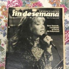 Coleccionismo Periódico La Vanguardia: LOTE DE REVISTAS - LA VANGUARDIA - FIN DE SEMANA - AÑO 1981. Lote 209886280