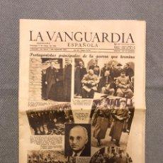 Coleccionismo Periódico La Vanguardia: LA VANGUARDIA ESPAÑOLA NO.24546, PROTAGONISTAS PRINCIPALES DE LA GUERRA QUE TERMINA (A.1945). Lote 217637611