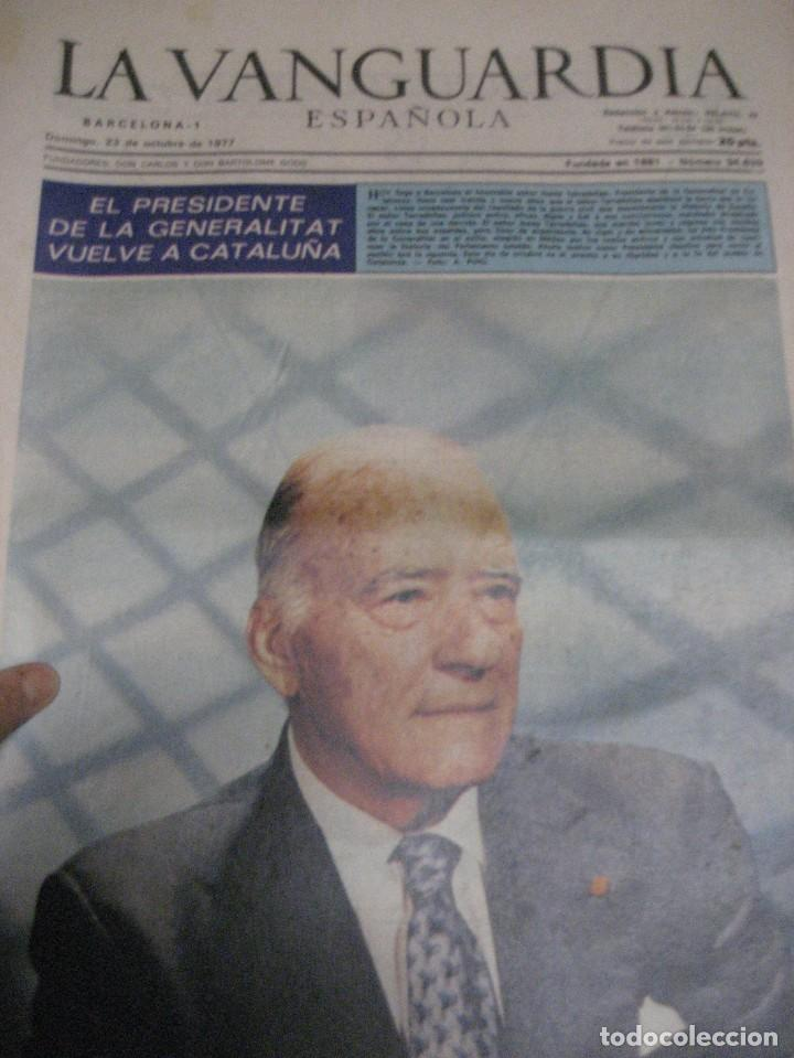 Coleccionismo Periódico La Vanguardia: lote 14 periodicos transicion la vanguardia 23 f golpe estado . retorno tarradelles felipe gonzalez - Foto 17 - 235884505