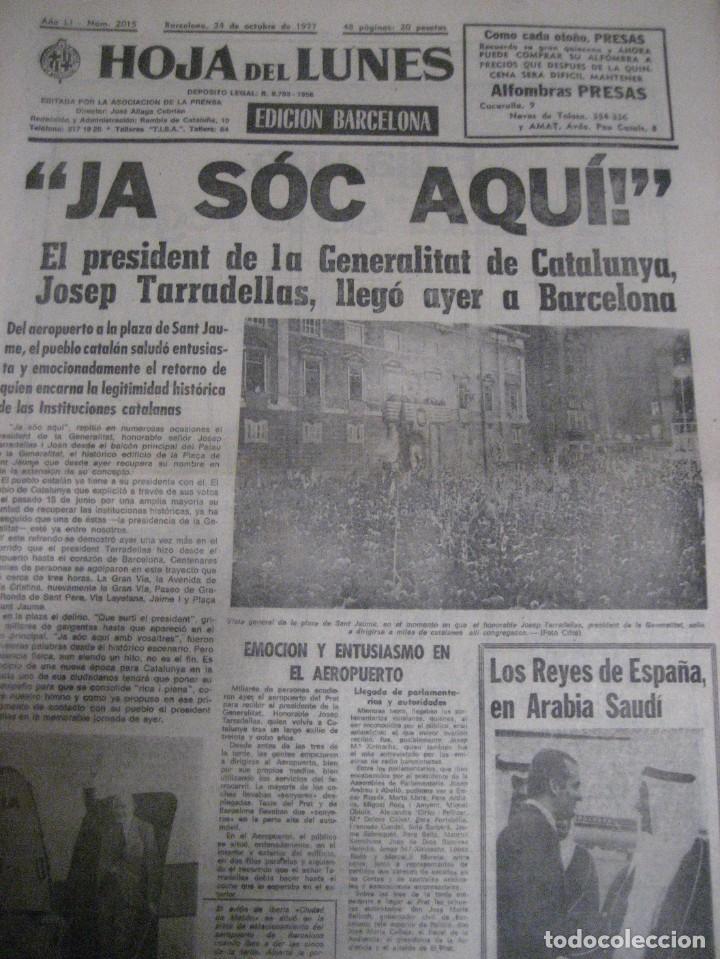 Coleccionismo Periódico La Vanguardia: lote 14 periodicos transicion la vanguardia 23 f golpe estado . retorno tarradelles felipe gonzalez - Foto 18 - 235884505