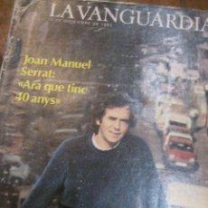 Coleccionismo Periódico La Vanguardia: SUPLEMENTO DOMINGO PERIODICO LA VANGUARDIA . 1983 JOAN MANUEL SERRAT. Lote 241435270