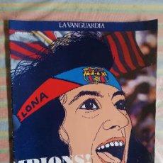 Coleccionismo Periódico La Vanguardia: LA VANGUARDIA SUPLEMENTO BARCELONA BARCA CAMPEON CAMPION LIGA 1990-91. Lote 264793874