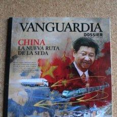 Coleccionismo Periódico La Vanguardia: REVISTA VANGUARDIA DOSSIER Nº 60. ABRIL / JUNIO 2016. CHINA LA NUEVA RUTA DE LA SEDA. Lote 265745884