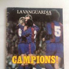 Coleccionismo Periódico La Vanguardia: REVISTA LA VANGUARDIA. CAMPIONS. MARZO 1985. BARÇA. Lote 277424538