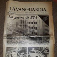Coleccionismo Periódico La Vanguardia: LA VANGUARDIA. 19 ABRIL 1982. ATENTADO DE ETA EN TELEFÓNICA. Lote 284154643