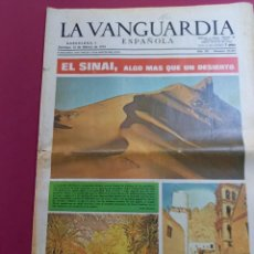 Coleccionismo Periódico La Vanguardia: DIARIO LA VANGUARDIA 10 DE FEBRERO DE 1974. Lote 288137293