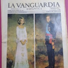 Coleccionismo Periódico La Vanguardia: DIARIO LA VANGUARDIA 23 DE NOVIEMBRE 1975. Lote 288137728