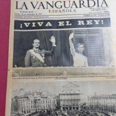 Coleccionismo Periódico La Vanguardia: DIARIO LA VANGUARDIA 28 DE NOVIEMBRE 1975. Lote 288137843