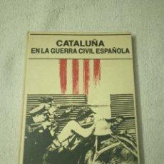 Coleccionismo Periódico La Vanguardia: CATALUÑA EN LA GUERRA CIVIL ESPAÑOLA. BIBLIOTECA LA VANGUARDIA. Lote 294579468