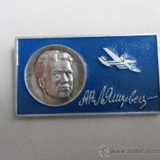 Pins de colección: PINS AVION PINS-122. Lote 34671078