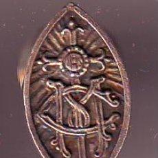 Pins de colección: PIN RELIGION???. Lote 36477444