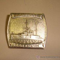 Pins de colección: PINS DEL ACORAZADO POTEMKIN.. Lote 153659938
