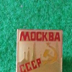 Pins de colección: PIN DE CCCP. Lote 37436140