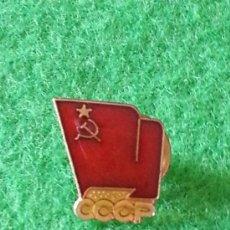 Pins de colección: PIN DE CCCP. Lote 37436171