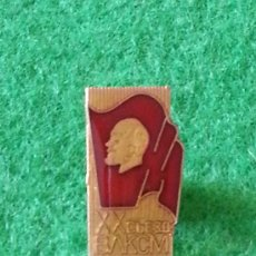 Pins de colección: PIN DE CCCP. Lote 37436241