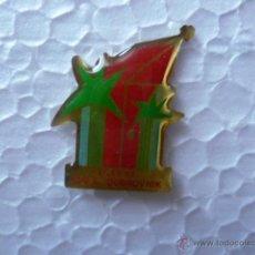 Pins de colección: PIN : LILLE 92 - S.O.S. DUBROVNIK. Lote 40311084
