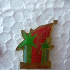 Pins de colección: PIN : LILLE 92 - S.O.S. DUBROVNIK. Lote 40531552